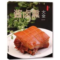 酱腌菜_菜谱肝火类正版【v菜谱价格食谱】_图降家常图书图片
