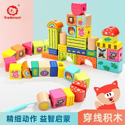 特宝儿 一岁宝宝穿线积木玩具38粒木质积木桶装收纳1-2周岁3岁绕珠串珠儿童益智玩具120375 动物串珠 情景拼搭