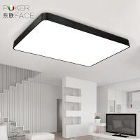 东联LED后现代简约平板吸顶灯饰长方形客厅灯创意卧室书房餐厅灯具x79