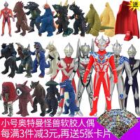 灵动创想正版魔幻陀螺3之机甲战车赤影幻甲男孩玩具儿童战斗套装
