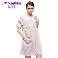 JoynCleon/婧麒 孕妇月子服棉产后外出哺乳衣冬季新品圆领简约薄款月子服6201