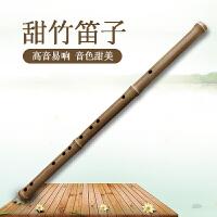 奇宝居 竹笛子 笛子乐器 笛子 横笛 初学演奏 赠笛膜 定做款