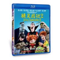 正版现货蓝光高清 精灵旅社2 BD50 1080P光盘碟片经典动画电影