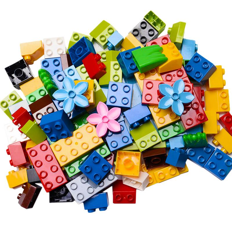 【满100立减50】大颗粒积木玩具 男孩女孩益智乐高式拼插拼装1-3岁2周岁幼儿园宝宝儿童玩具99立减5,满29元全国28省包邮 偏远6省除外