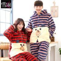 雪俐冬季夹棉棉袄男士女士条纹卡通情侣睡衣家居服套装
