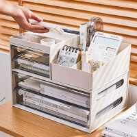 �k公桌面收�{盒塑料抽�鲜绞占{柜�k公室置物架用品文件�s物整理箱
