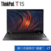 联想ThinkPad T15 2021款(51CD)15.6英寸笔记本电脑(i7-1165G7 16GB 512GBSS