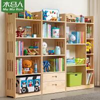 木马人 简易儿童实木书架家用落地无漆学生组合书橱幼儿园宝宝小书柜玩具收纳架储物柜简约博古架置物架