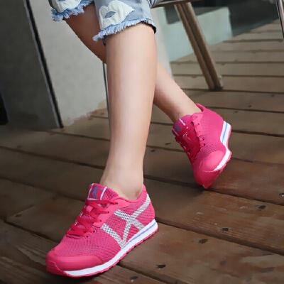 乔丹女鞋冬季跑步鞋2017新款网面透气旅游鞋轻便休闲鞋运动鞋女XM26503228.5-7日 满200减50 满400减100