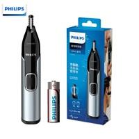 飞利浦(PHILIPS)鼻毛修剪器双面切剃全身水洗剃毛器NT5600