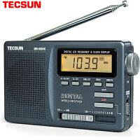 德生 R920 R-920C 数码显示 全波段 钟控收音机 英语四六级考用 老人收音机