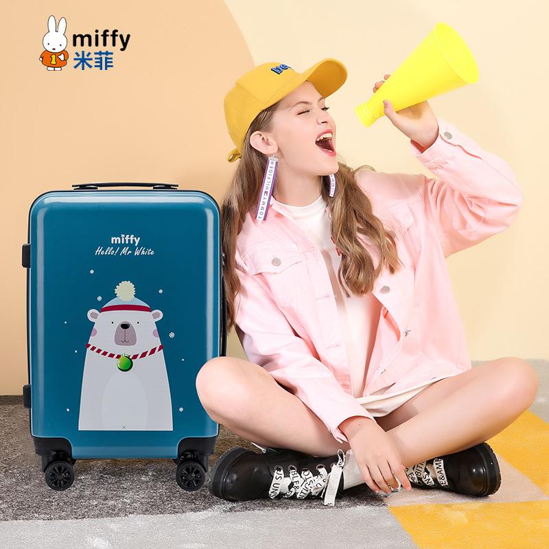 米菲万向轮男女通用带锁旅行箱韩版可爱拉杆箱20寸密码登机箱