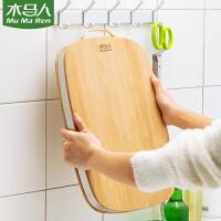 木马人 家用厨房实木菜板防腐防霉楠竹砧板切菜板水果整竹案板面板擀面板沾板刀占板
