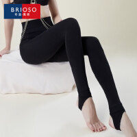 BRIOSO加厚加绒一体裤 冬新款女士 保暖 柔软不起球保暖裤 打底裤 WH17295
