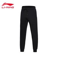 李宁卫裤男士韦德系列长裤男装收口针织运动裤AKLM677