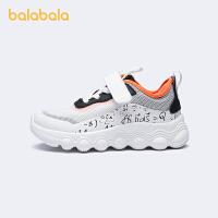 【2件6折价:128.9】巴拉巴拉童鞋儿童运动鞋男女童鞋2021春秋新款防滑缓震中大童小童