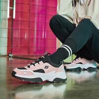 Skehers斯凯奇女鞋新款 D'LITES 熊猫鞋绑带复古运动鞋