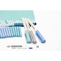 小白点文具 可擦换囊钢笔套装FP604 2支细线书写直液式钢笔+20支蓝色墨囊/学生学习办公用品儿童练字写作业考试颜色