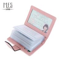 大容量多功能女士卡包零钱包一体放卡的卡包女式可爱个性韩版小巧卡包