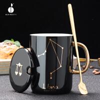 家用咖啡杯带盖勺个性马克杯礼盒装创意十二星座陶瓷杯子情侣水杯