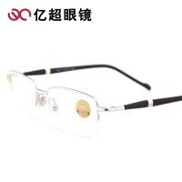 亿超老花镜 超轻树脂 老花镜男士老光镜 老人眼镜V6201