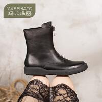 玛菲玛图短靴女春秋单靴2020新款秋冬季真皮厚底黑色牛皮靴平底软皮复古靴2215-24DL