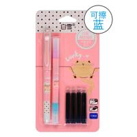Snowhite/白雪 可换囊直液式钢笔M5103/粉色笔杆 可擦蓝色墨水小学生钢笔擦除魔笔套装儿童三四年级字帖练字用