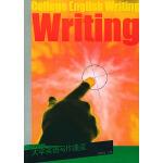 大学英语写作通览