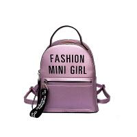 韩版女童双肩包中大童外出休闲旅游包包儿童女孩公主时尚字母背包