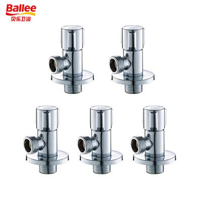 贝乐BALLEE全铜冷热水通用快开角阀五只装100055
