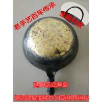 手工铁锅炒锅老式烙铜圆底传统无涂层健康不粘锅 燃气灶专用铁锅
