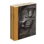 """波斯笔记(精装函套  上下册)(继《我们的中国》之后,李零教授用""""我们""""的眼光审视古代中亚和世界历史,精彩图文再现波斯余晖。)"""