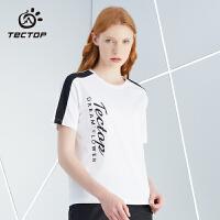 TECTOP/探拓户外潮牌棉质拼色T恤女透气吸汗短袖速干衣修身上衣