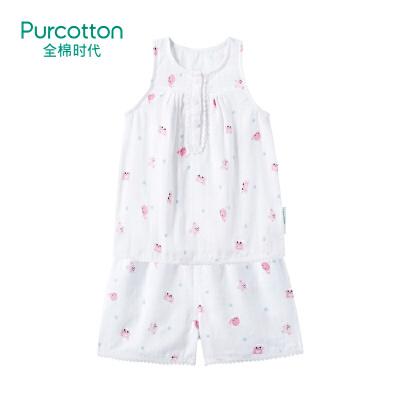 全棉时代 海洋星星婴儿纱布无袖缩褶套装1套装