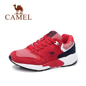 【每满200减100元 满400-200】Camel/骆驼女鞋 时尚舒适 活力休闲运动女鞋
