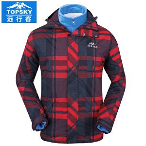 【299元两件】Topsky/远行客 红柳系列 秋冬男女户外三合一抓绒两件套保暖冲锋衣