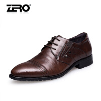 零度尚品正装皮鞋新款男鞋布洛克尖头英伦商务鞋男皮鞋F8991