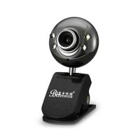 蓝色妖姬 Z506 高高清电脑摄像头免驱夜视灯带麦克风夹笔记本qq视频 内置麦克风高清摄像头
