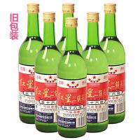 【酒界网】红星 56度出口型红星二锅头750ml * 6 瓶 白酒