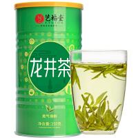 艺福堂 2021新茶春茶 龙井茶雨前浓香三级 茶叶绿茶250g