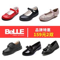 【159元任�x2�p】百��童鞋女童�涡�2020秋季新品中大童水�@公主鞋�和�半高跟小皮鞋子
