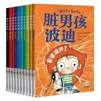 脏男孩波迪・第二辑:全10册