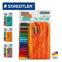 全店满百包邮!STAEDTLER施德楼 334 ZPC 20色 三角笔杆|纤维笔|套装 送拉链笔袋