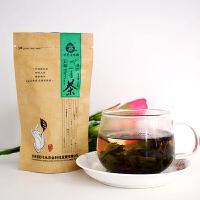 长白山龙湾高山茶绿茶暴马丁香茶 丁香茶50g