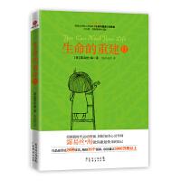 生命的重建2(畅销全球的心灵经典《生命的重建》续集,官方唯一授权简体中文版。帮千万人重塑了健康状态,提升了生命质量。)