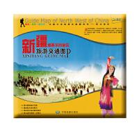 非凡旅图・中国分省旅游交通图系列-新疆维吾尔自治区旅游交通图