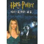 """哈利・波特的""""母亲""""――J・K・罗琳传"""