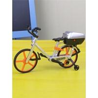 迷你共享摩拜单车脚踏车自行车模型电动音乐模型男孩玩具