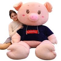 猪毛绒玩具公仔玩偶布娃娃女生大号可爱猪猪床上抱枕生日礼物大熊
