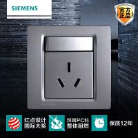 西门子开关插座灵动银大一开16A空调插座面板